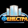 Окна Серпухов